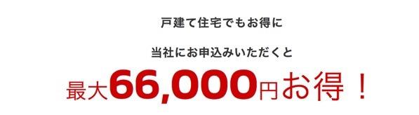NURO 光 のお申込受付はブロードバンドサービス株式会社