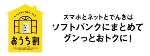 Hikari mach 2